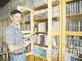 """漳浦""""书痴""""胡耀木 家藏图书2万多册"""