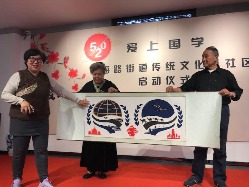 """市南珠海路街道""""520 爱上国学""""传统文化进社区启动"""