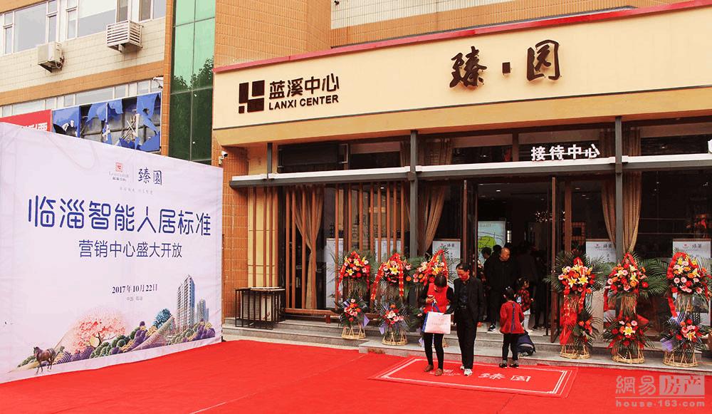 蓝溪中心·臻园22日盛大开放,全城瞩目!