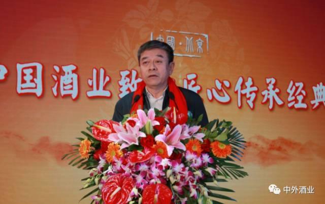 中国酒业协会理事长王延才