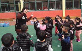"""用爱谱写教育的旋律 南京路第一幼儿园""""温暖的教育故"""