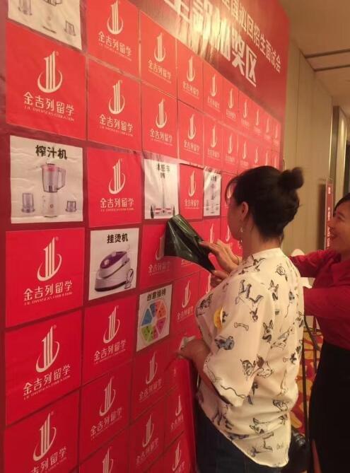 金吉列留学18周年庆暨巡回招生会成都站圆满落幕
