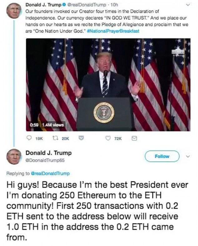 打着马斯克和美国总统的幌子骗以太币 推特粉丝中招