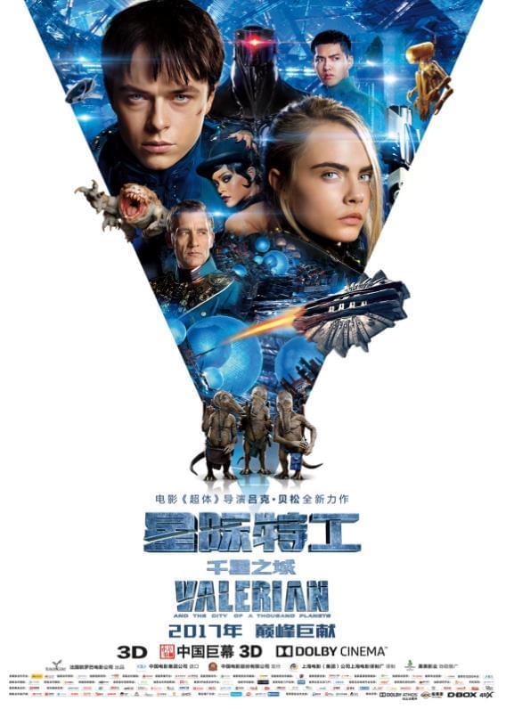 《星际特工》视效嗨爆海外 影评人力捧