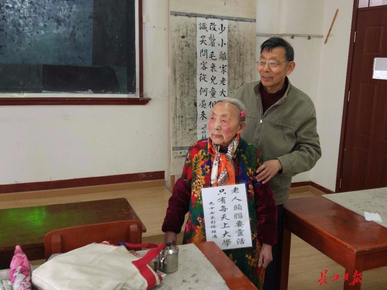 97岁老人上32年老年大学不肯毕业 劝别人也上学