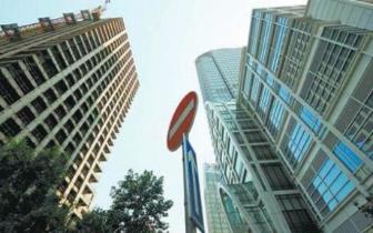 一线城市新房价格同比连降2个月 调控仍将持续