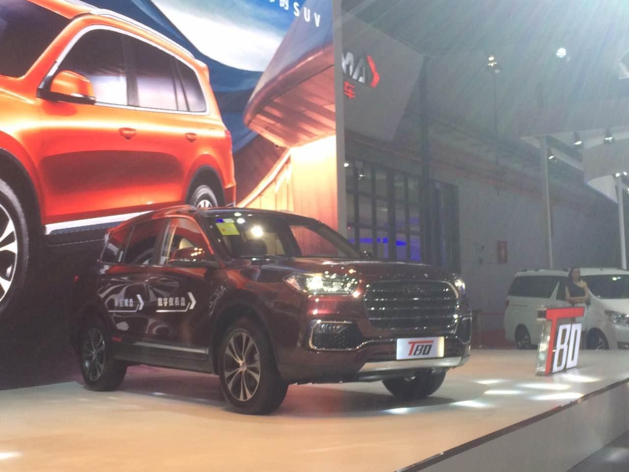 2017上海车展:野马汽车T80起售价8.98万元