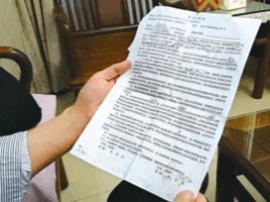 恒景置业与客户签订认购协议 房价上涨宁付违约金不卖