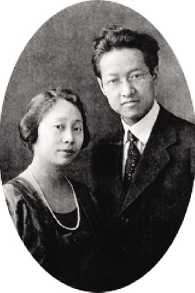 1921年,杨步伟与赵元任结婚。