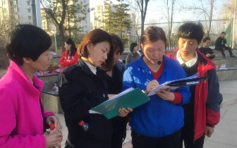 陕州区公安局开展元宵节丰富多彩文体活动