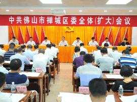 禅城上半年第三产业增长9.9%,拉动GDP增长5.5%