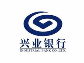 兴业银行:保护消费者权益 我们在行动