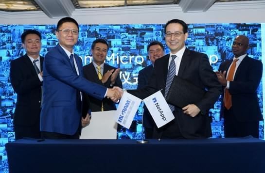 英迈成为NetApp中国区战略分销渠道一员