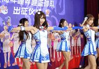 """""""哔哩哔哩篮球队"""" 上海男篮""""二次元""""画风出征"""