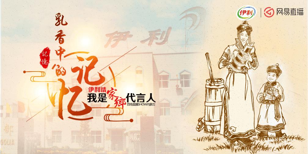 草原乳文化博物馆 ——乳香中的记忆