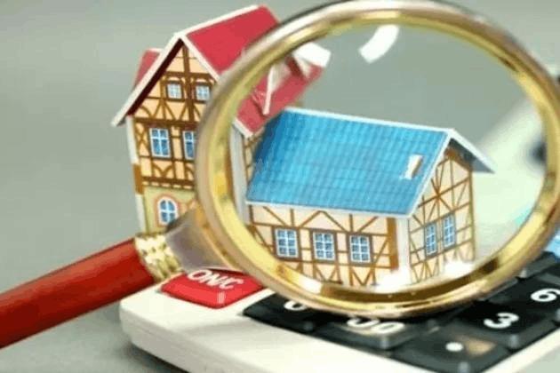 媒体:从土地供应入手解决房地产症结