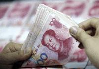 创业热情太高,去年中国风投融资额已逼近美国