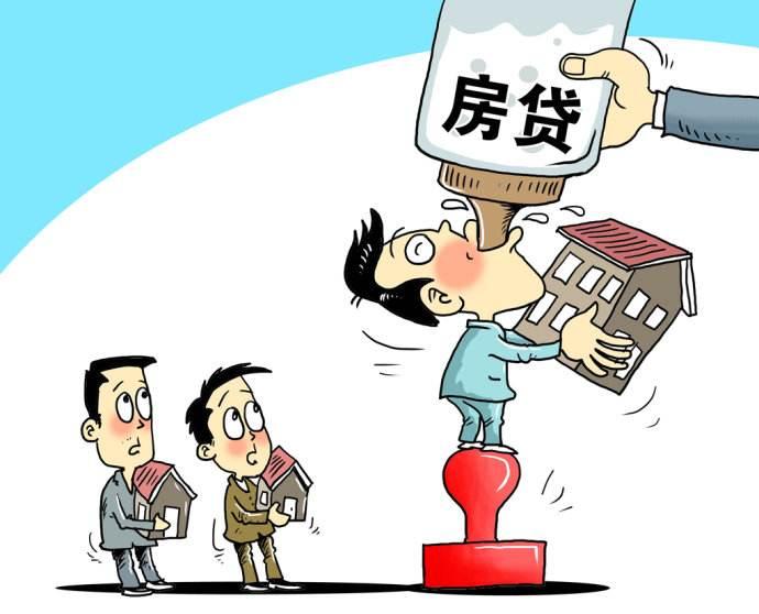 强监管下房贷机构众生相:担保公司高调供首付贷
