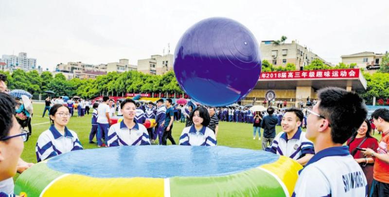 长沙市实验中学:趣味运动会为高考减压
