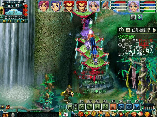梦幻西游电脑版神器任务转·诡夺天罡印攻略详解