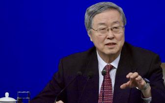 媒体:周小川将任博鳌亚洲论坛副理事长