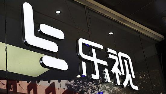 贾跃亭清空酷派股份 乐视网喊话:没收到钱