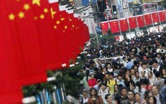 美债突破3%!中国经济会重回剌激房地产老路吗?