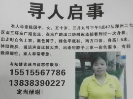 郑州温州商会帮会员企业员工寻找失散多天的
