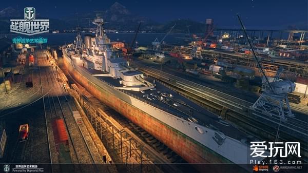 重温俾斯麦经典战役《战舰世界》新版本即将开启