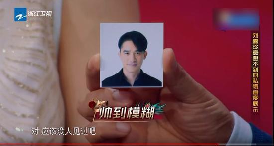 刘嘉玲钱包藏梁朝伟证件照随时带身上原因甜炸