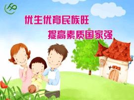 灵宝市涧西区开展计划生育法规政策宣传活动