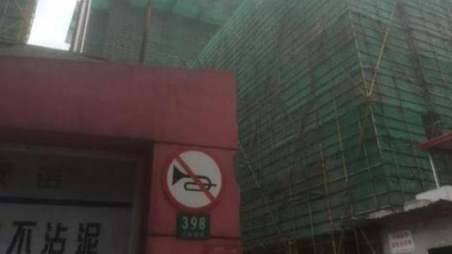 九龙仓上海静安项目拿地20余年未售引质疑