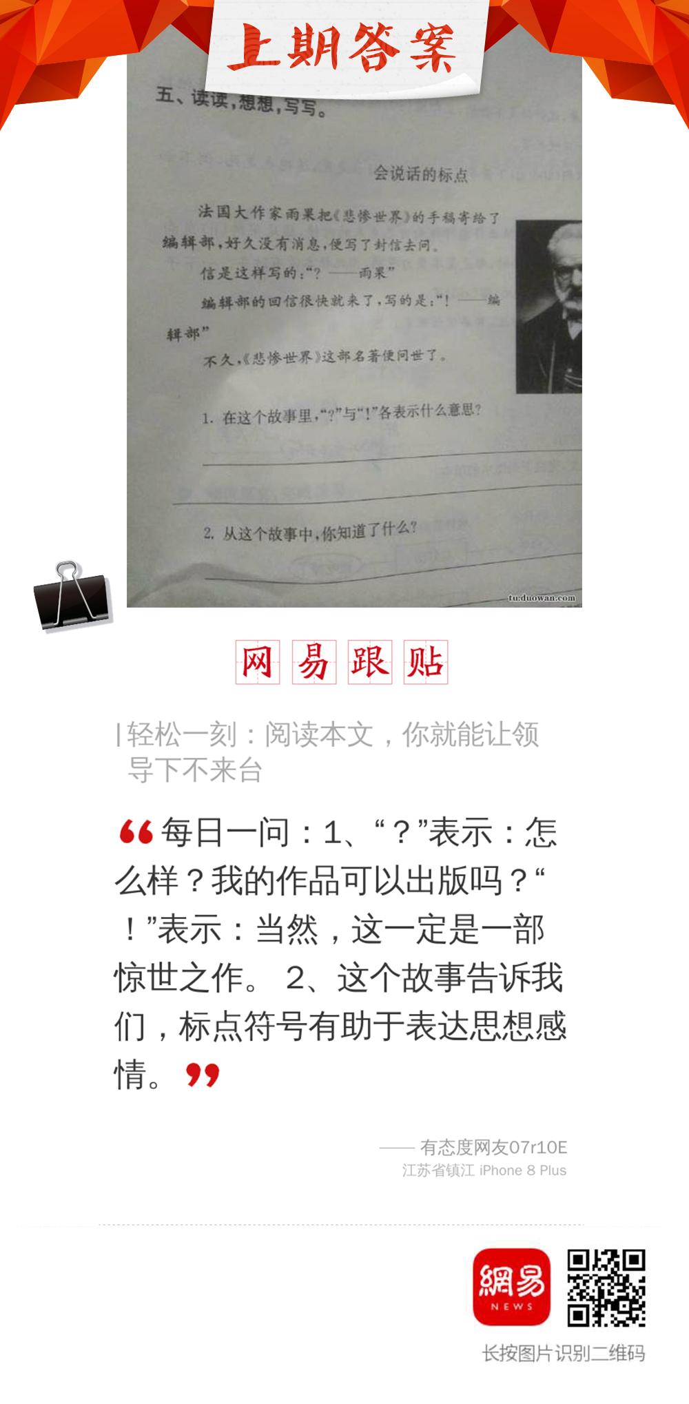轻松一刻2月12日:春节期间,没法工作是最痛苦的