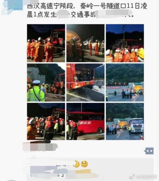 秦岭隧道发生特大交通事故致36死 现场图曝光
