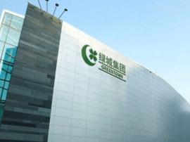 绿城中国冲击1400亿元销售额 曹舟南将推事业合伙人