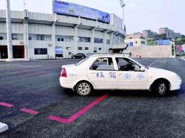 驾考新规10月1日实施 漳州尚未接到相关通知