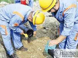 运城市经纬燃气公司开展燃气泄漏应急抢险演练