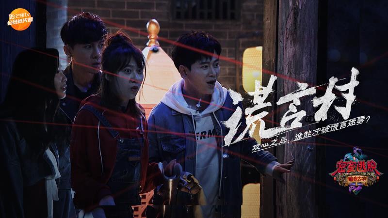 """黄宥明面临两难抉择 吐槽史上最难""""公主抱"""""""