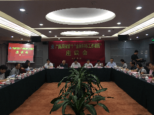 """广西为庆祝首个""""全国科技工作者日"""" 召开座谈会"""