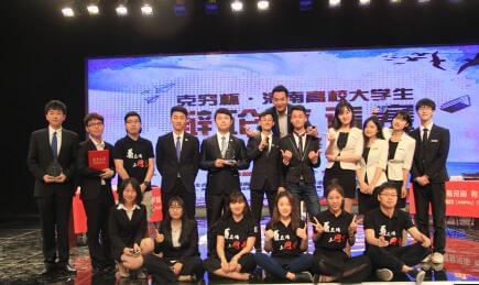 <em class='I_N_G_'>河南高校大学生辩论邀请赛决赛</em>