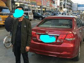 """红色长城轿车闯单行""""迷糊""""司机竟然穿拖鞋酒驾"""