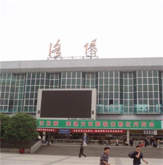 洛阳火车站改造提升方案获通过