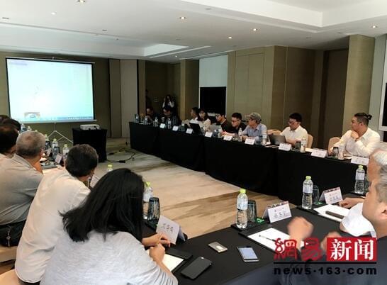 《名匠之都》规划方案专家研讨会在青岛成功举办