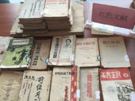 """""""内蒙古自治区成立70周年成就展""""向社会征集老物件"""