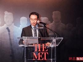 招行成大都会博物馆《秦汉文明》首席赞助商