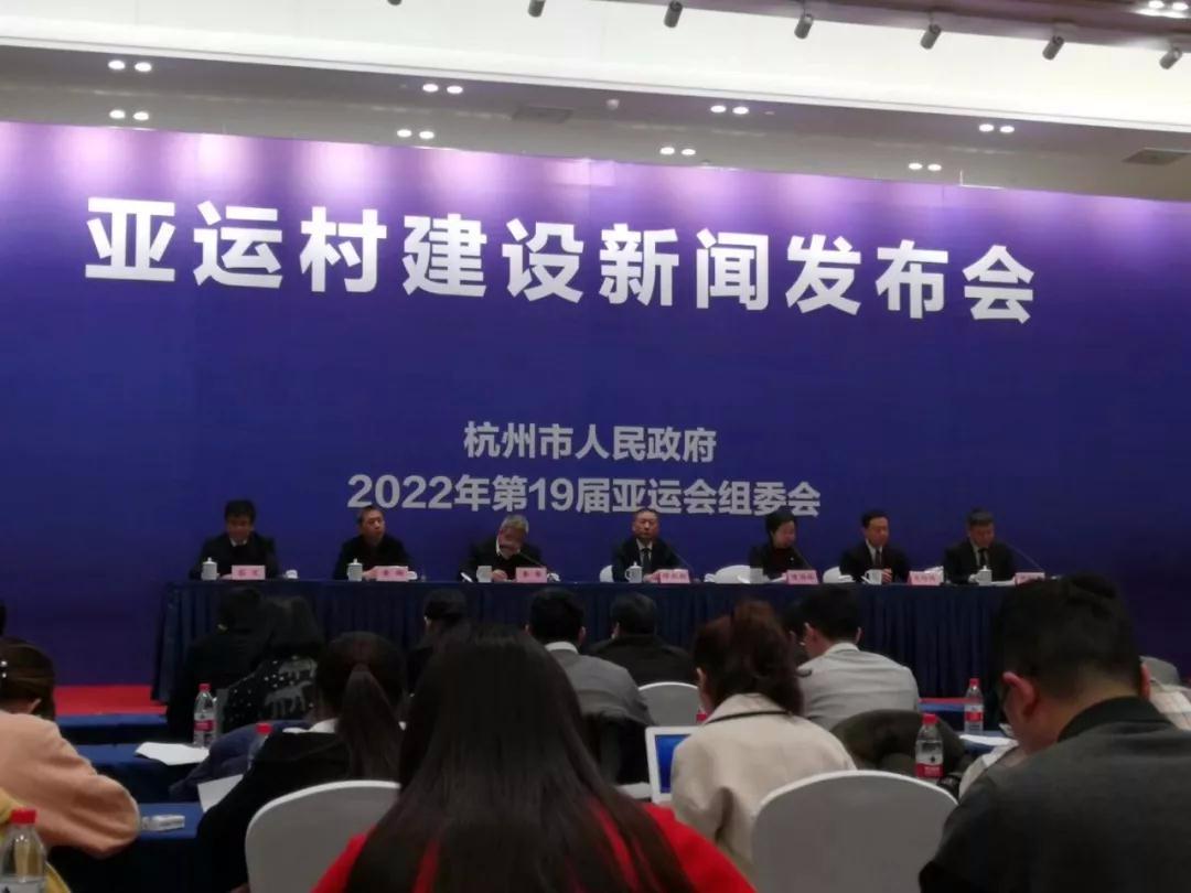 杭州亚运村今年6月开工 2022年3月投入试运行!