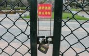 武汉公园建好4年仍拒客