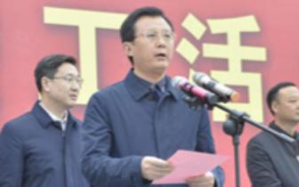 潼南区长王志杰:把旅游产业做大做强做活