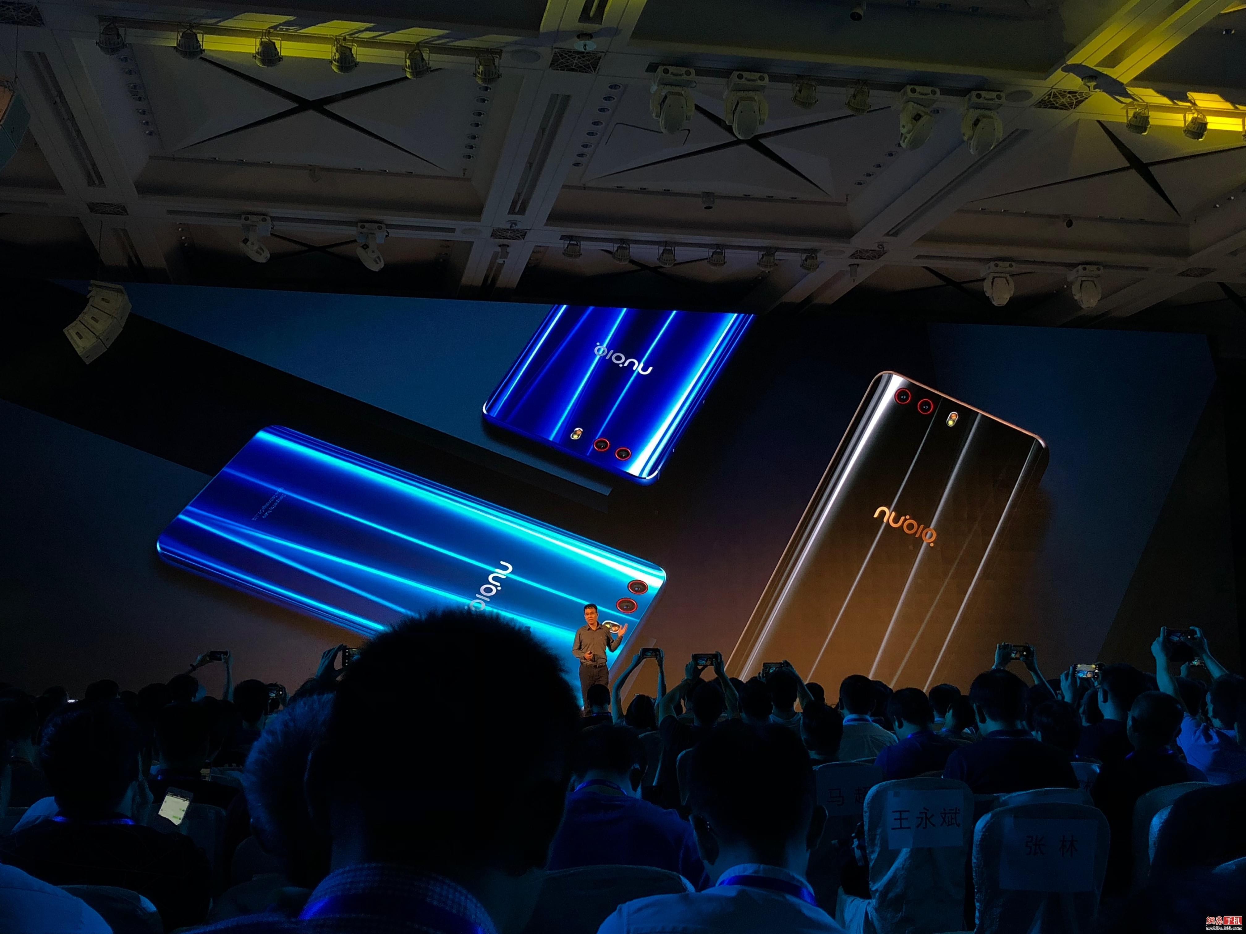 四摄无边框全面屏手机 nubia Z17S 2999元起售