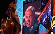 俄民众集会庆总统选举结束